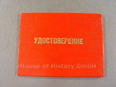 103022, Mitgliedsausweis des Genossengerichts WAA 413 von 1970, Russland UdSSR