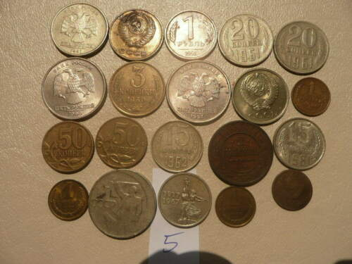 Lot of 20 Russia CCCP Communist Federation Coins - Lot 5