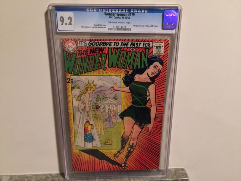 WONDER WOMAN # 179 CGC 9.2 NM- (DC 1968) CLASSIC COVER