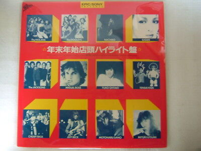 PROMO ONLY / THE JACKSONS LOVERY ONE MIGUEL BOSE JEFF BECK / JPN / FREE SHIPPING