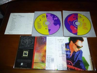 Neal Schon / Electric World JAPAN 2CD TOCP-50730/31 A9