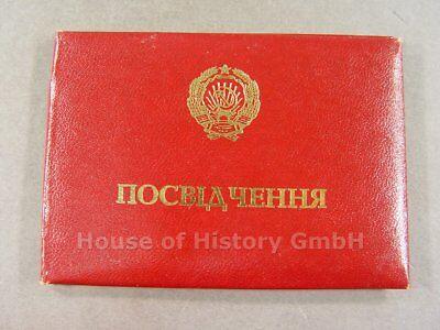 103021,  Dienstausweis eine Frau der Hochschule in Kiew 1991, Russland UdSSR