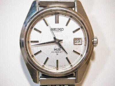 SEIKO King Seiko KS Hi-Beat 5625-7000 Vintage Automatic Watch A11