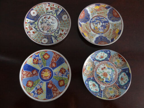 Vintage Imari Ware Japan Ceramic Dessert Plate - Set Of 4
