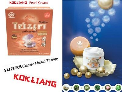 KOK LIANG KOKLIANG Pearl cream best whitening moisturizer skin care products