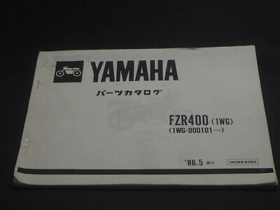 YAMAHA FZR400 1WG PARTS CATALOGUE LIST