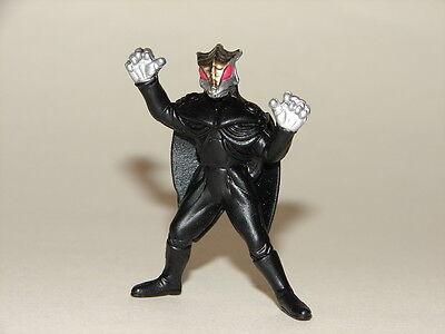 Raybeak Seijin   Ultraman Tiga Figure Set  1  Godzilla