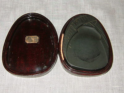 Large Antique Chinese Calligraphy Carved Ink Stone With Fitted Hard Wood Case