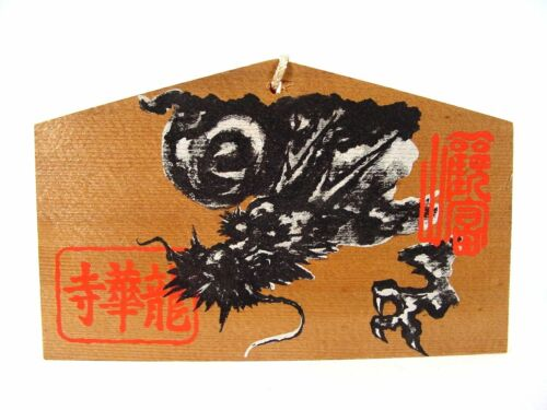 Japanese Prayer Board Ema Dragon Flying Amidst the Thunderous Clouds
