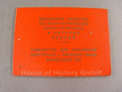 3016, Ausweis der Gesellschaft für die Verbreitung des politischen Wissens 1960