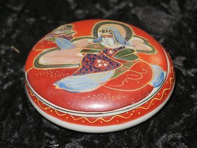 Vintage JAPANESE PORCELAIN Trinket Pot with Gold Leaf and Raised Detail 1950s