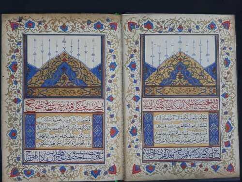 antique islamic Persian HANDWRITTEN illuminated QURAN JUZ  manuscript 19th C