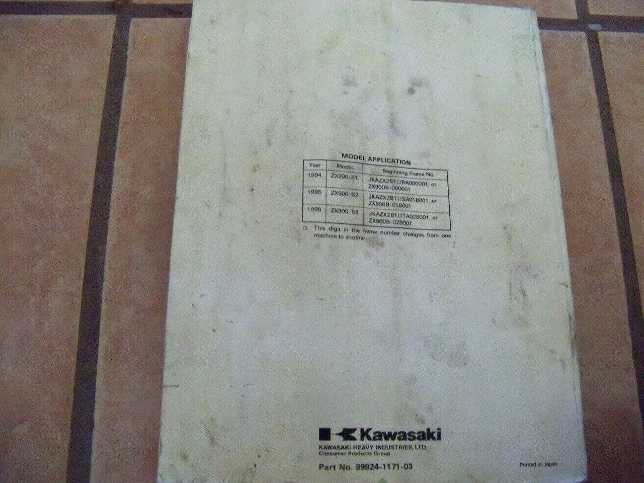 ... Kawasaki Ninja ZX-9R Motorcycle Service Manual 2 of 2 See More