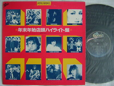 PROMO ONLY / THE JACKSONS MIGUEL BOSE NOLANS JEFF BECK