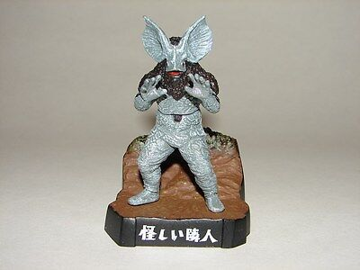 Icarus Seijin Figure From Ultraman Diorama Set  Godzilla Gamera