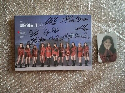 Loona Promo Hash Limited Album Autographed Hand Signed