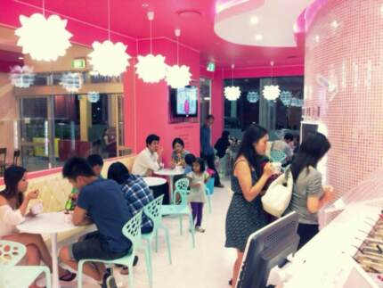 Business sale / Ice cream parlor (Woolloonggaba)