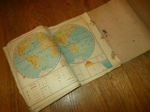 WW2 Imperial Japanese Army / Navy - PACIFIC ISLAND MAP SET - VET ESTATE - SUPERB