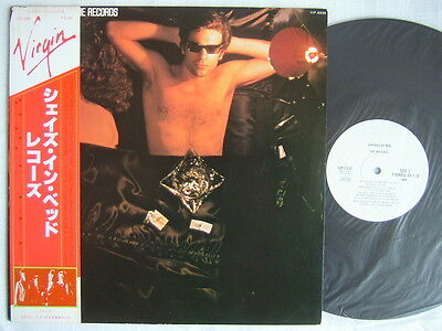 PROMO WHITE LABEL / THE RECORDS SHADES IN BED / WITH (White Label Sunglasses)