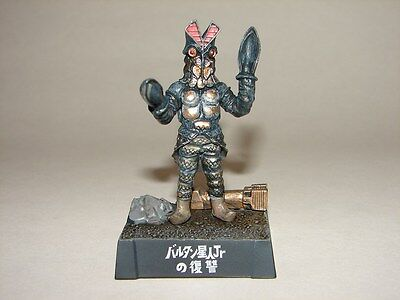 Baltan Seijin Jr  Figure From Ultraman Diorama Set  Godzilla Gamera