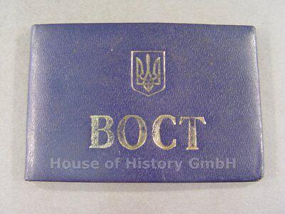 103011, unbekannter Mitgliedsausweis der Ukraine eines Mannes 1992, Ausweis BOCT