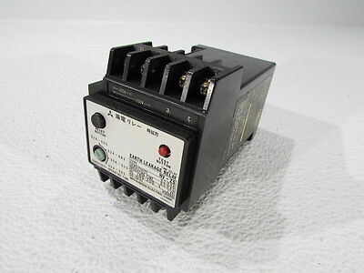 Mitsubishi Electric Earth Leakage Relay Time Relay Nv-zs Serial 8810 Ac 100-2
