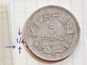 COIN FRANCE 1946 5 FRANCS ALUMINUM RF REPUBLIQUE FRANCAISE  A LAVRILLIER