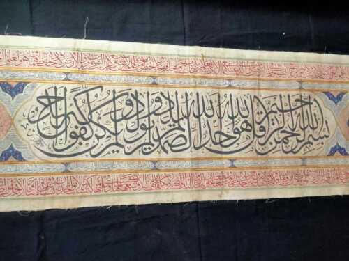 Persian Ottoman Islamic Handwritten Calligraphy Panel Quran Verses Arabic Script