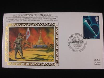 Benham Small Silk Stamp Cover  'Evacuation of Rangoon' from  WW 2 series issue