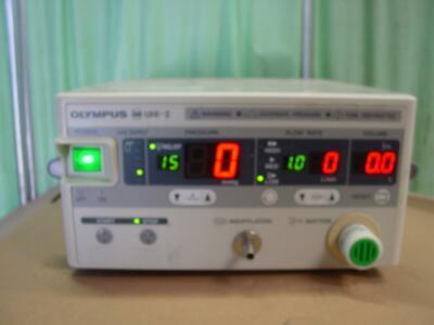 Olympus High Flow Insufflation Unit Insufflator Uhi-2