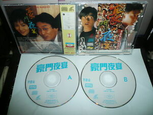 THE-BANQUET-MOVIE-HONG-KONG-2-VCD-ANDY-LAU-LESLIE-CHEUNG-ANITA-MUI-BEYOND