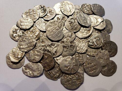 (1) 1533-1584 Silver Denga Coin / Russia Ivan IV