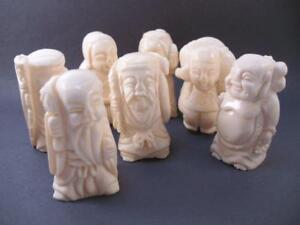 7  Seven Japanese Lucky Gods Boxed Set, Bleached Bone Vintage Complete Set