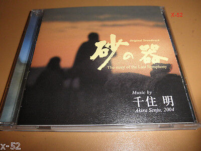 AKIRA SENJU score CD soundtrack to TBS series SUNA NO UTSUWA ost vessel of sand