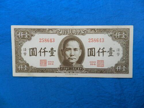 1945 China 1000 Yuan  Banknote *P-289*         *XF*