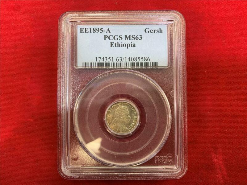 ETHIOPIA EE 1895-A GERSH SILVER PCGS MS-63 BU NICELY TONED