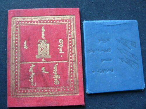 Documents. Mongolia. early 20th century.