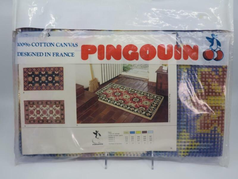 "Vtg Pinguoin ARAK K 5010 Latch Hook Rug Pattern Canvas Only - 27"" x 49"" Persian"