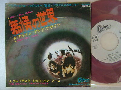 PROMO WHITE LABEL RED VINYL / THE GREATEST SHOW ON EARTH REAL COOL WORLD / 7INCH