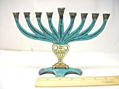 Smaller Candle Enameled MENORAH CANDLESTICK SOLID BRASS Israel