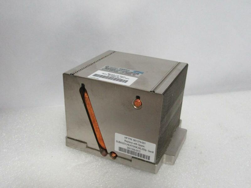 HP 667268-001 ProLiant ML350p Gen8 CPU Heatsink