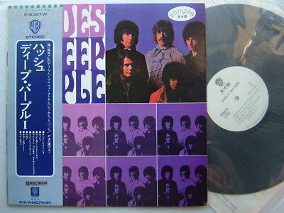 PROMO WHITE LABEL / DEEP PURPLE SHADES OF / WITH (White Label Sunglasses)