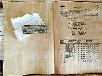 10pcs Ilc2-128l Vfd Display Nixie Tube For Clock Calculators Nos Same Code