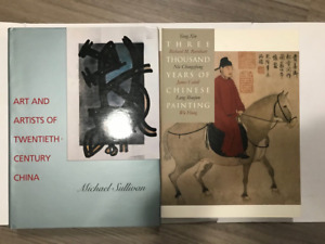 Chinese painting and art books