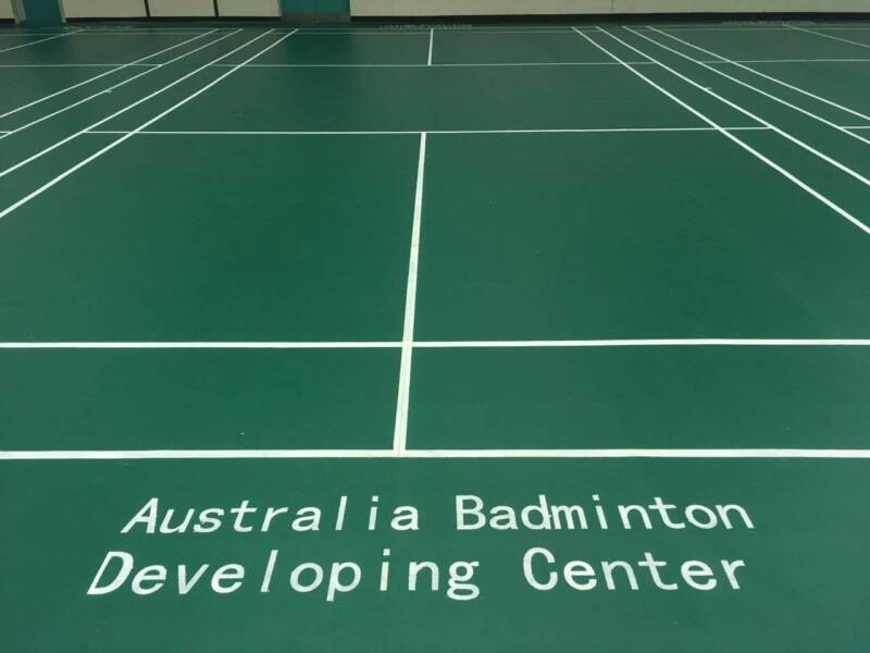 ATC Badminton Centre Olympic Park Court Booking Homebush Strathfield Area Image 2 1 Of 8