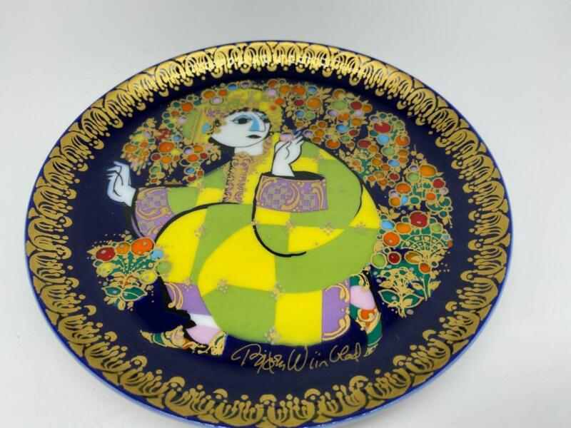 Bjorn Wiinblad Denmark Rosenthal Studio Line Plate #4  Aladdin & Magic Lamp EUC