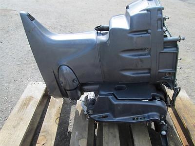Yamaha F115TXR Outboard Upper Casing Transom & Swivel Brackets with Tilt & Trim
