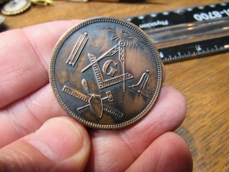Awesome Masonic Mason Fraternal Coin Medal Saratoga   (19E4)