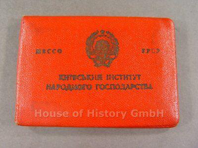 103010, unbekannter Mitgliedsausweis eines Mannes 1978, Russland, UDSSR, CCCP