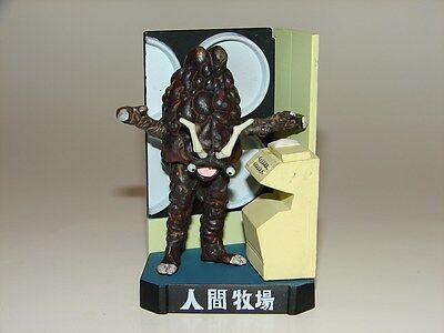 Burako Seijin Figure From Ultraman Diorama Set  Godzilla Gamera